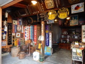 下田酒屋.jpg