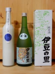 伊豆地酒.jpg