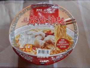 台湾カップ麺2 (1).jpg