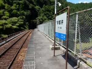 宇津井駅 (3).jpg