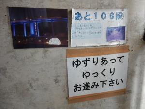 宇津井駅 (6).jpg