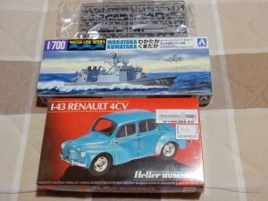 Heller_Renault_4CV_Aoshima_JSDF_Wakataka_Kumataka.jpg