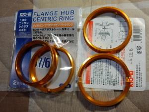Kyo-ei_hub_ring_6067.jpg
