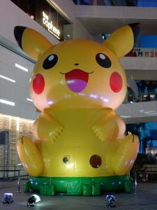 Pikachu_Thailand.jpg