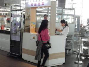 Taichung_railway_station.jpg
