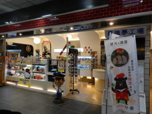Taipei_Main_station (2).jpg