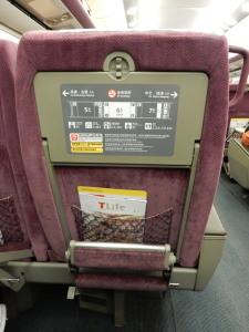 Taiwan_HighSpeedRail (1).jpg