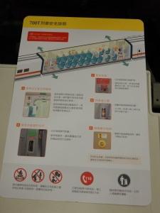 Taiwan_HighSpeedRail (5).jpg