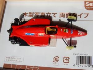Tameo_Ferrari_F1-87 (3).jpg