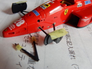 Tameo_Ferrari_F1-87 (4).jpg