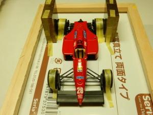 Tameo_Ferrari_F1-87 (7).jpg