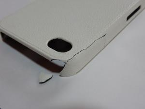 iphone4_case_repair (1).jpg