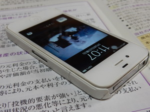 iphone4_case_repair (3).jpg
