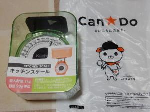 キャン★ドゥ_キッチン秤 (1).jpg