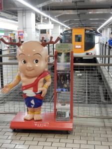 近鉄京都駅 (1).jpg