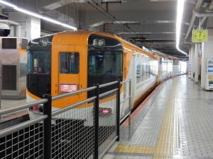 近鉄京都駅 (2).jpg