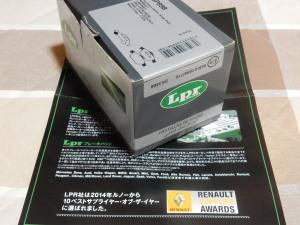 LPR_05P898 (1).jpg