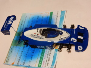Tameo_Tyrrell P34_2 (5).jpg